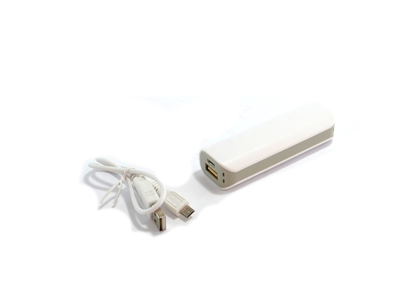 Power bank 2600 mAh (šedobílá)